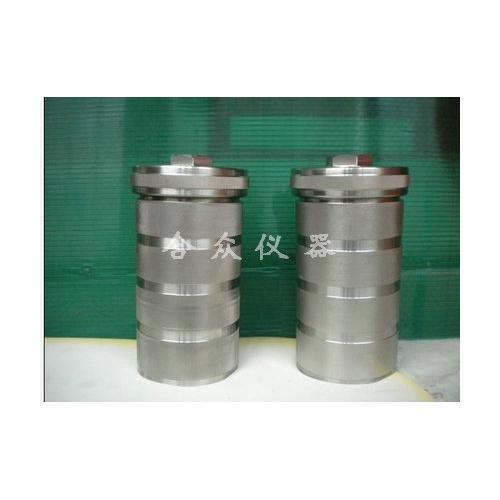 HZ1000水热合成反应釜价格
