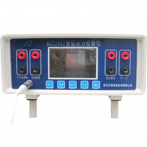 MGZ3002智能压力校验仪