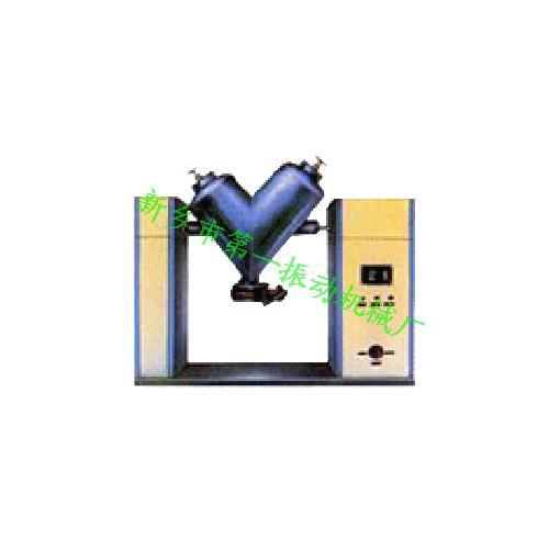 v型混合机 多种物料混合设备