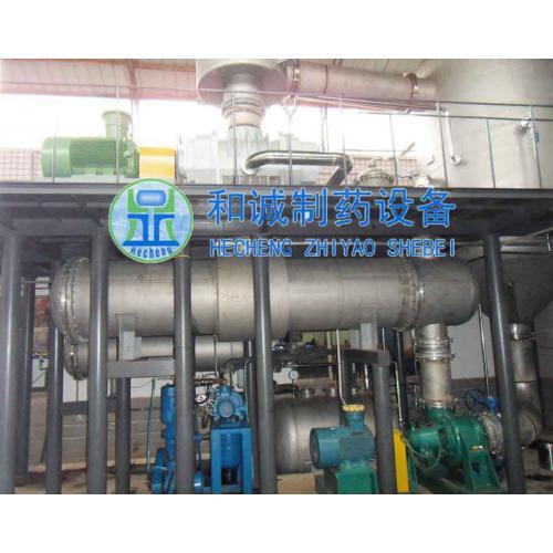MVR系列机械蒸汽再压缩蒸发机组