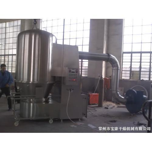 沸騰干燥機,沸騰干燥器