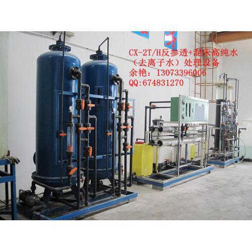 锅炉软化除盐水处理设备