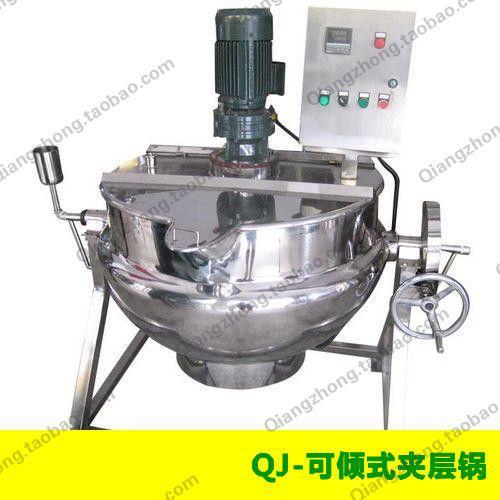 QJ型立式夹层锅/可倾式夹层锅