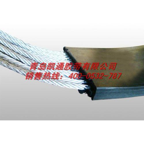 钢丝绳芯耐拉伸防撕裂输送带