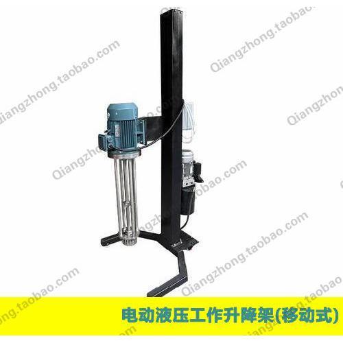 移动式液压工作升降高剪切乳化机
