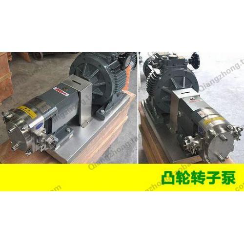 卫生级凸轮转子泵/高粘度泵