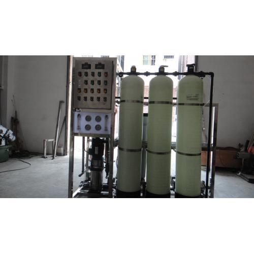 线路板厂用小型反渗透纯净水设备