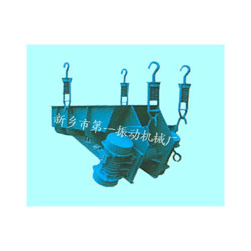 GZG型电机振动给料机(吊挂式)