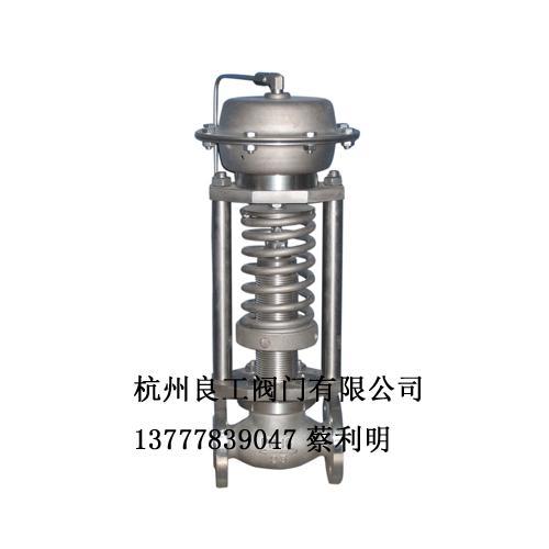 气体液体自力式调节阀