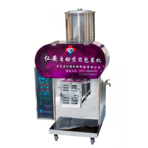 全自动不锈钢变量煎药机