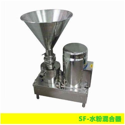 不锈钢水粉混合器/料液混合器