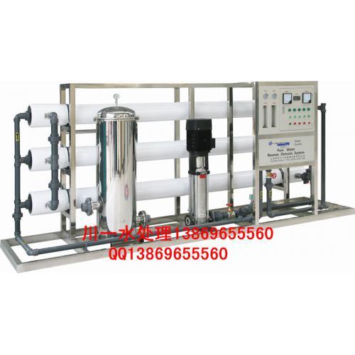 10T单级反渗透设备 纯净水设备