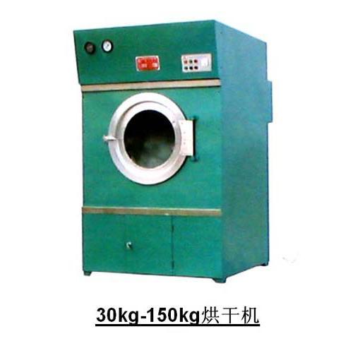 30kg烘干机