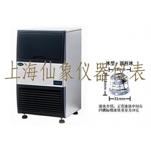 子弹头制冰机