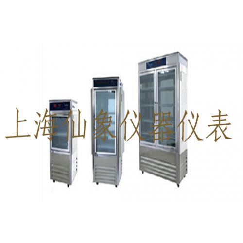 小型恒温恒湿培养箱