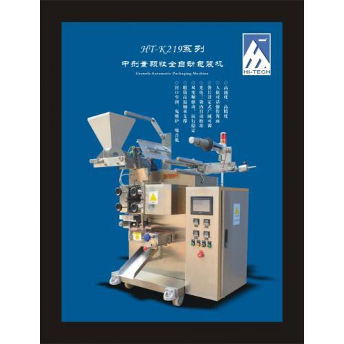 专业生产袋装板蓝颗粒包装机