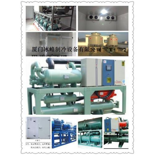 箱式工业冷水机工业防爆一体式冷水