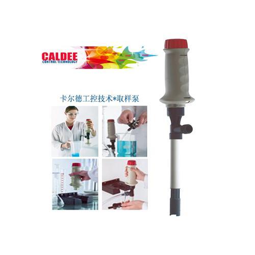電動液體取樣泵
