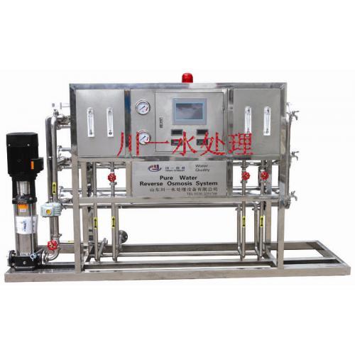 药用纯化水设备