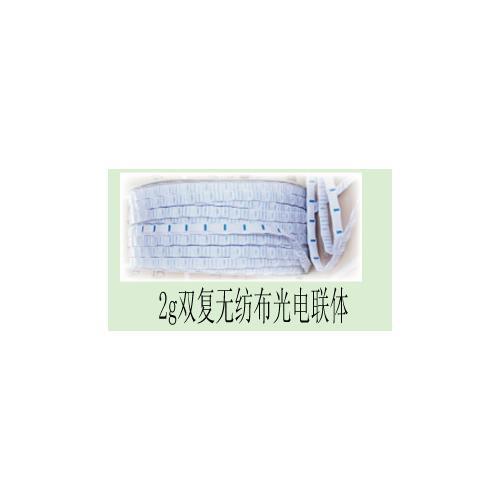 联体机用药用干燥剂