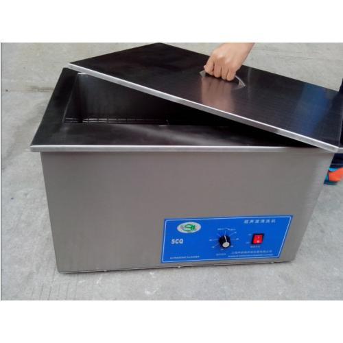 医学/实验室/工业超声波清洗机
