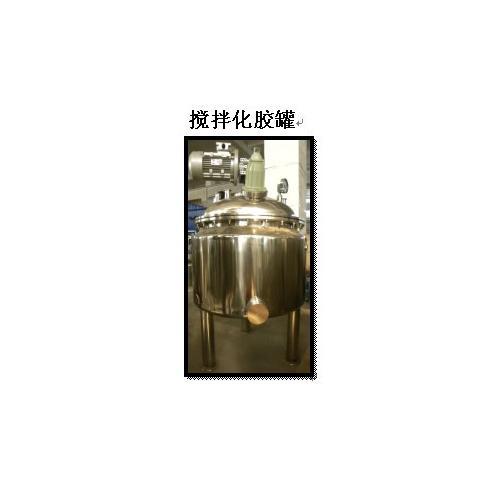 生产型软胶囊生产线