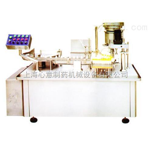 小容量液体灌装旋盖机
