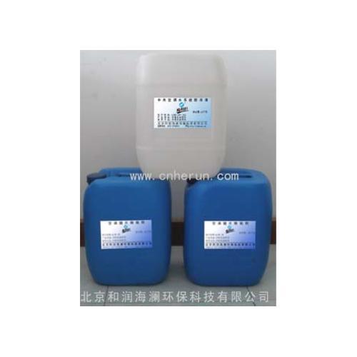 空调冷冻水复合缓蚀阻垢剂