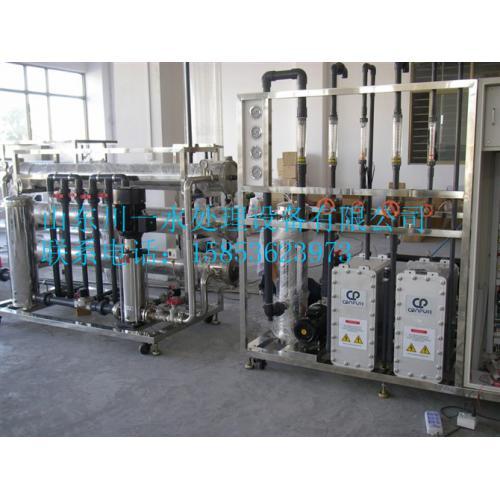 EDI药用纯化水设备