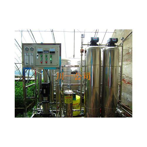 花卉基地育苗培养用纯净水设备