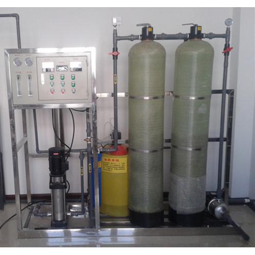 反渗透设备,水处理设备厂家