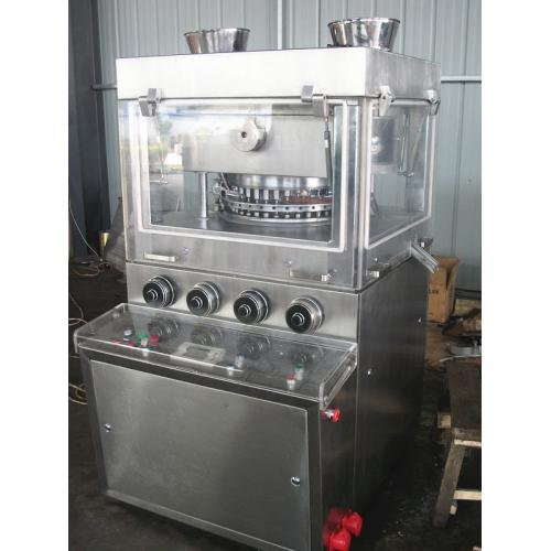 祥和ZP47A旋轉式壓片機 液壓式壓片機制片機 藥片機
