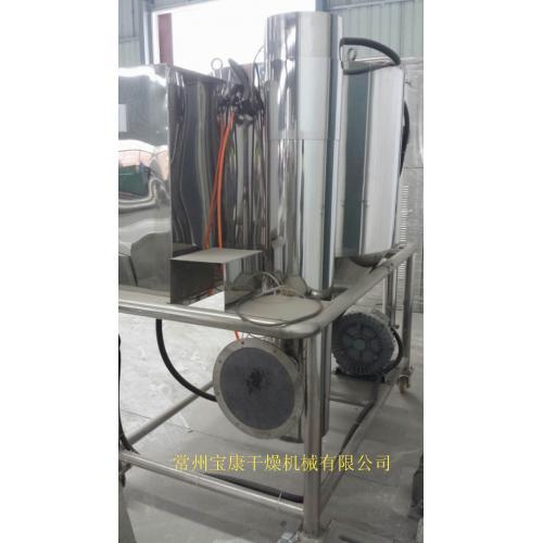 常州宝康干燥长期供应高速离心喷雾干燥机