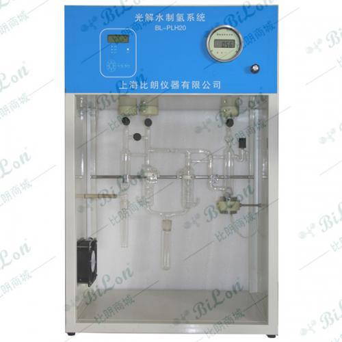 光解水制氢系统/光解仪/光解水制氢气