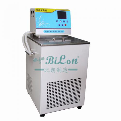 上海比朗超低温冷却液循环泵