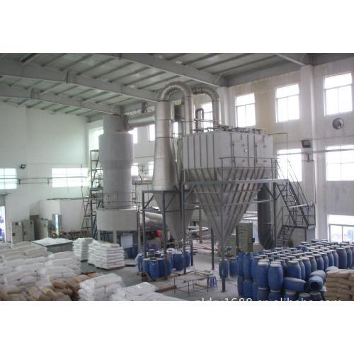 盛泰 直销:邻氨基苯甲酸干燥机专用旋转闪蒸干燥机