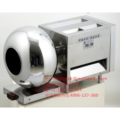 小型电动制丸机