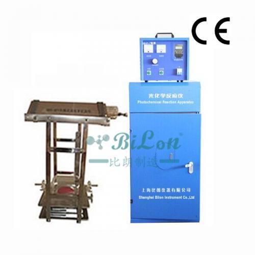 升降式光化学反应仪/光化学反应釜