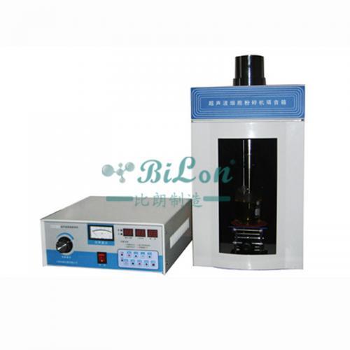 上海超声波裂解仪/小型超声波提取机