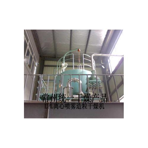 LPL离心喷雾造粒干燥机