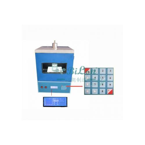 BILON品牌小型超声波提取机/实验型型超声波提取机/超声波中药提取设备