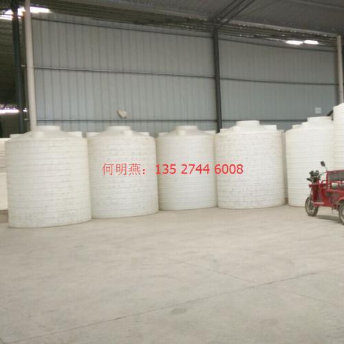 蒸馏水储罐/10立方蒸馏水储罐生产厂家