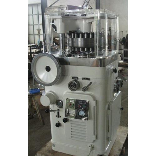 供应制药机械(ZPW21A旋转式压片机)异型片压片机