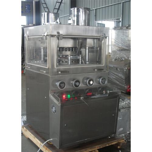 【廠家直銷,品質保證】ZP41D旋轉式壓片機 粉末成型機