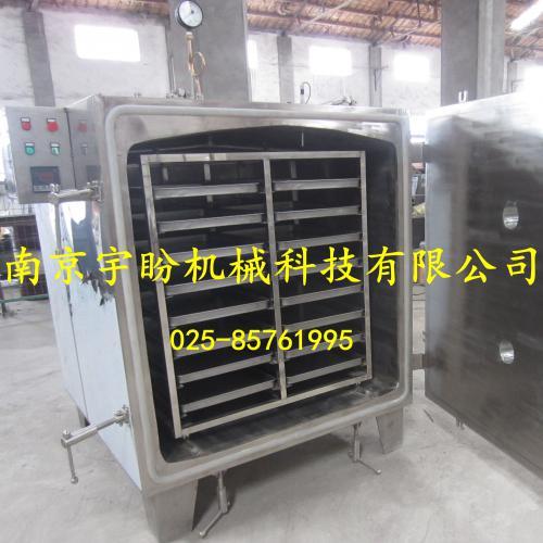 低温真空烘箱FZG系列干燥箱