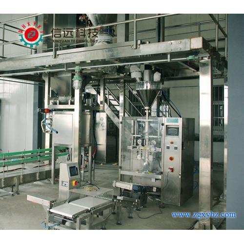 兽药饲料配料系统、混合包装生产线
