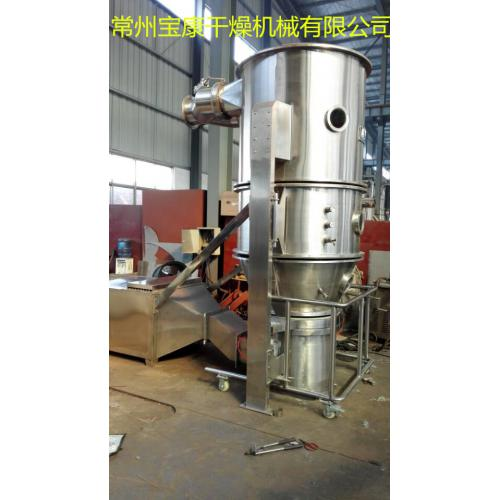 常州寶康干燥沸騰制粒混合機一步制粒干燥機