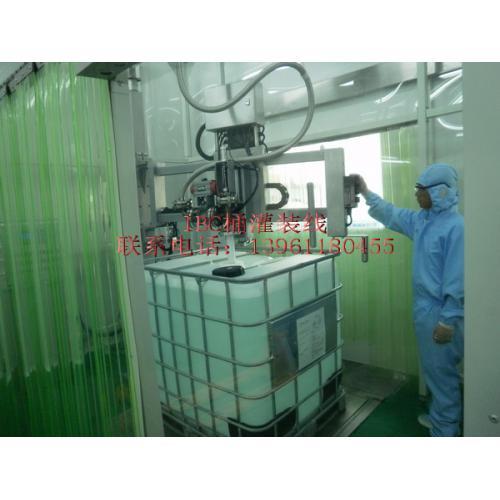 IBC桶灌装机