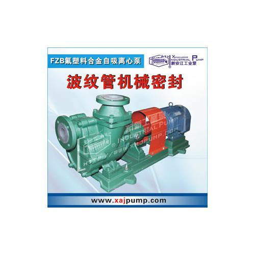 FZB系列塑料自吸泵