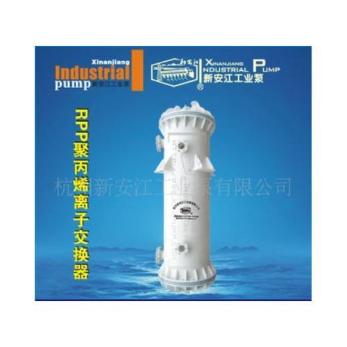 新安江牌RPP聚丙烯離子交換器 離子交換柱